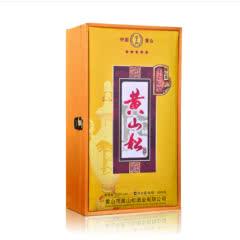 50度 安徽黄山松酒(手工瓷瓶) 500ml