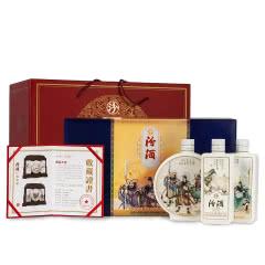 53°汾酒 仁义忠勇酒清香型礼盒装送礼婚宴白酒 礼盒375ml*2瓶+750ml*1瓶