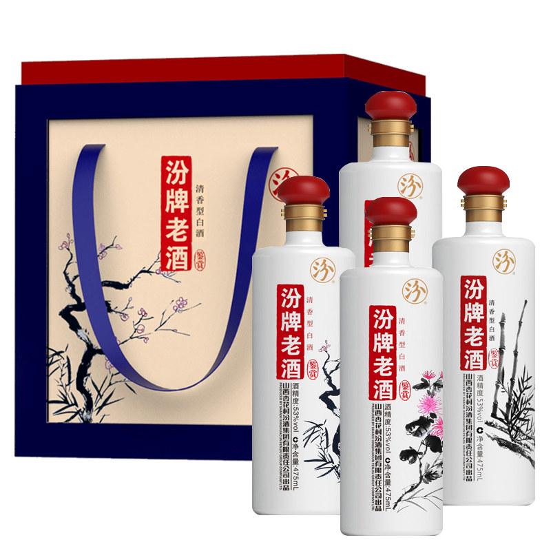 53°汾酒梅兰竹菊白酒礼盒套装 475ml(4瓶)