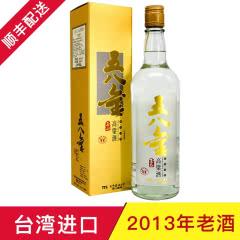 【2013年老酒】58°台湾玉山高粱酒 五八金清香型台湾白酒600ml