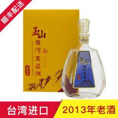 【2013年老酒】38°台湾玉山高粱酒 (精选窖藏)台湾清香型高度白酒600ml
