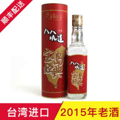 【2015年老酒】53°八八坑道台湾高粱酒宝岛经典300ml/瓶
