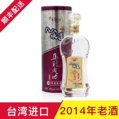 【2014年老酒】45°台湾白酒八八坑道高粱酒 马到成功600ml