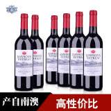 澳洲整箱紅酒澳大利亞奔富洛神山莊設拉子赤霞珠紅葡萄酒750ml(6瓶裝)