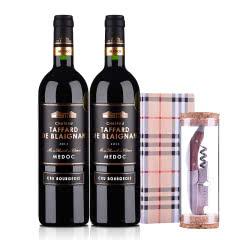 法国红酒梅多克中级庄塔法干红葡萄酒750ml*2+嘉年华花梨木创意海马酒刀