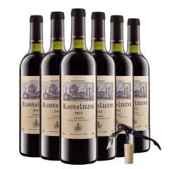 法国原酒进口干红葡萄酒红酒整箱750ml*6