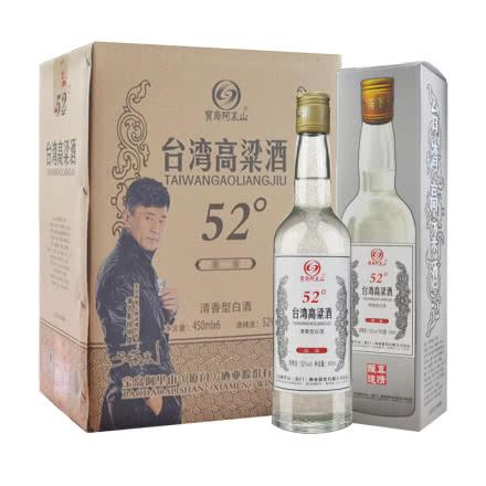 52°台湾高粱酒 清香型白酒 450ml*6瓶 整箱装