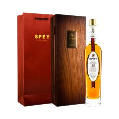 46°诗贝25年单一麦芽威士忌700ml