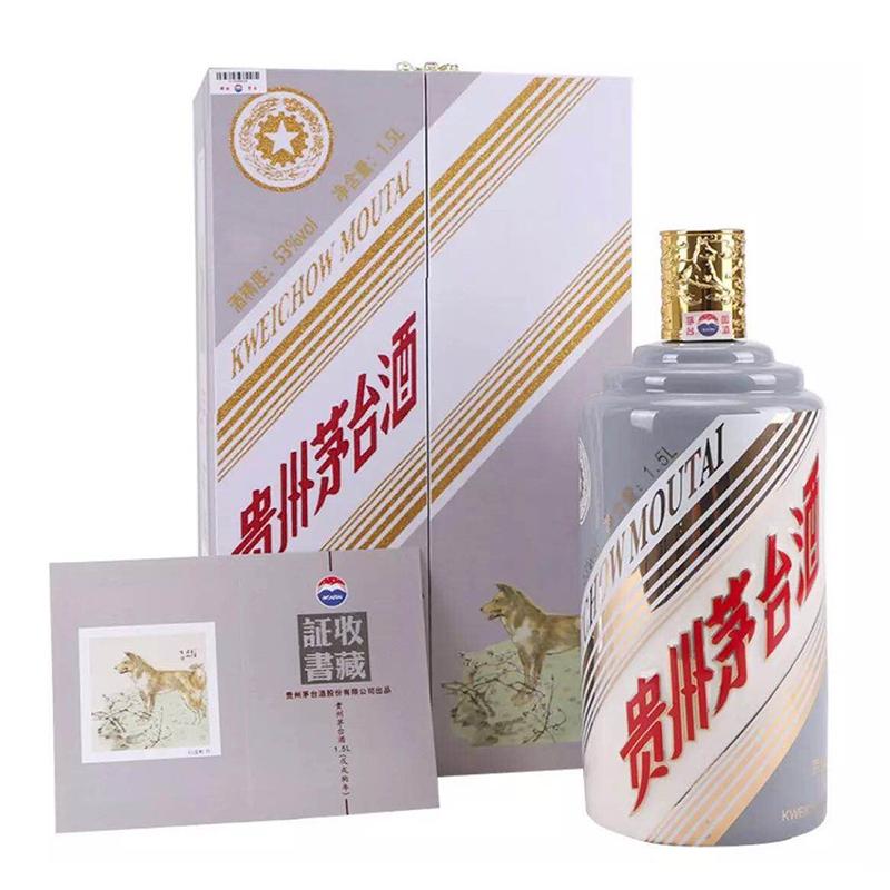53°茅台戊戌狗年纪念酒1500ml
