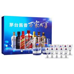 茅台王子酒酒具