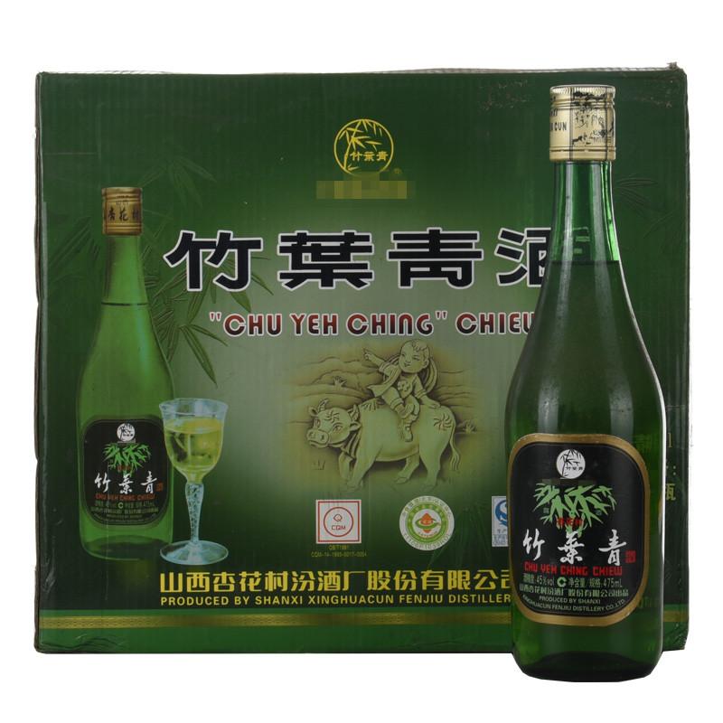 45°竹叶青酒 475ml(2012年)1箱12瓶