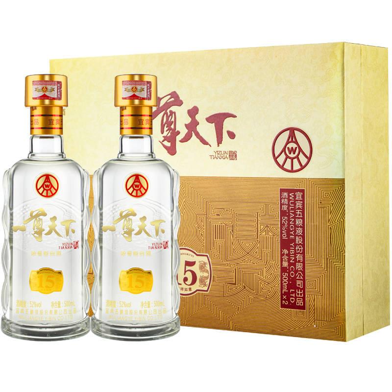 五粮液股份出品一尊天下52度浓香型白酒水吉祥如意礼盒500mL*2瓶装礼品酒