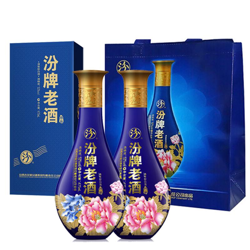 52°汾酒集团汾牌老酒珍品 清香型白酒送礼酒 475ml(2瓶装)