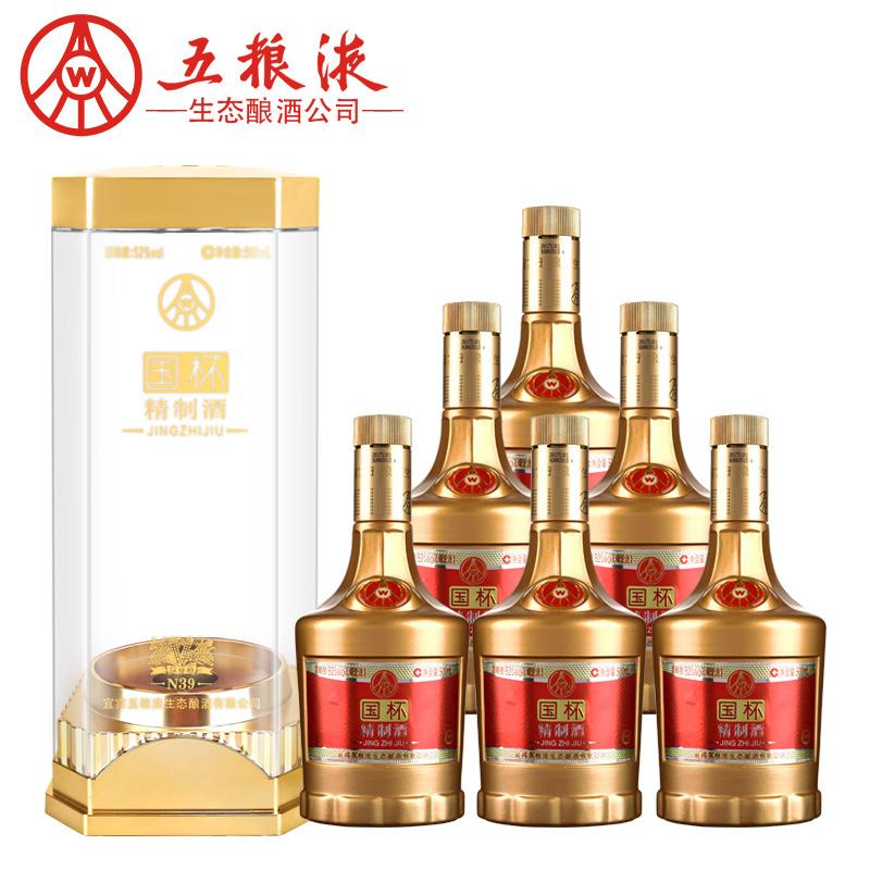 52度五粮液生态酿酒国杯N39白酒500ml*6【产地四川宜宾】