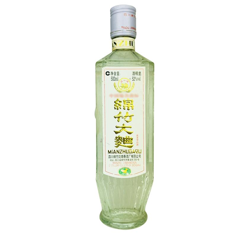 老酒 52°剑南春酒厂方瓶绵竹大曲500ml(2008年)