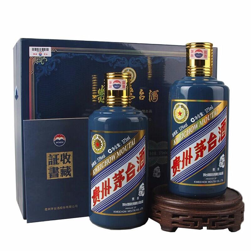 53°贵州茅台酒(丁酉鸡年礼盒)375ml(一盒2瓶)
