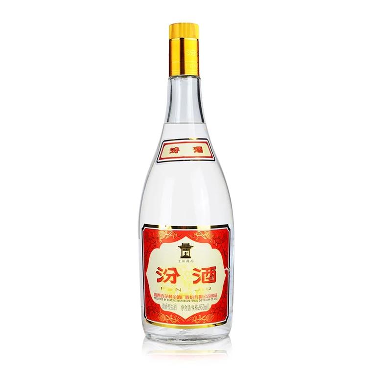 55°汾酒杏花村白酒黄盖汾酒950ml