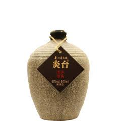 53°贵州茅台镇炎台洞藏老酒酱香型白酒500ml*1瓶