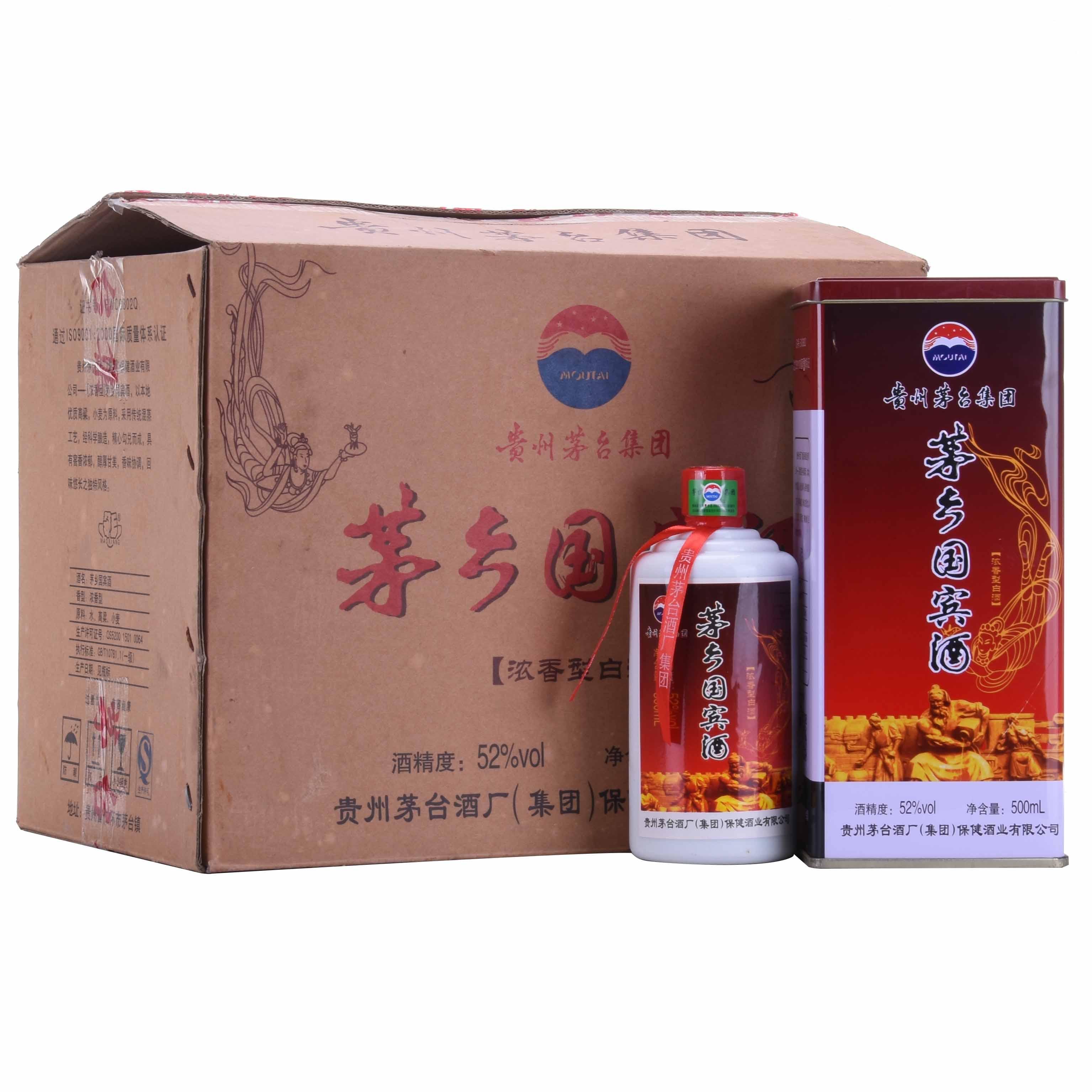 52°贵州茅台(茅乡国宾酒)500ml(2012年)1箱6瓶