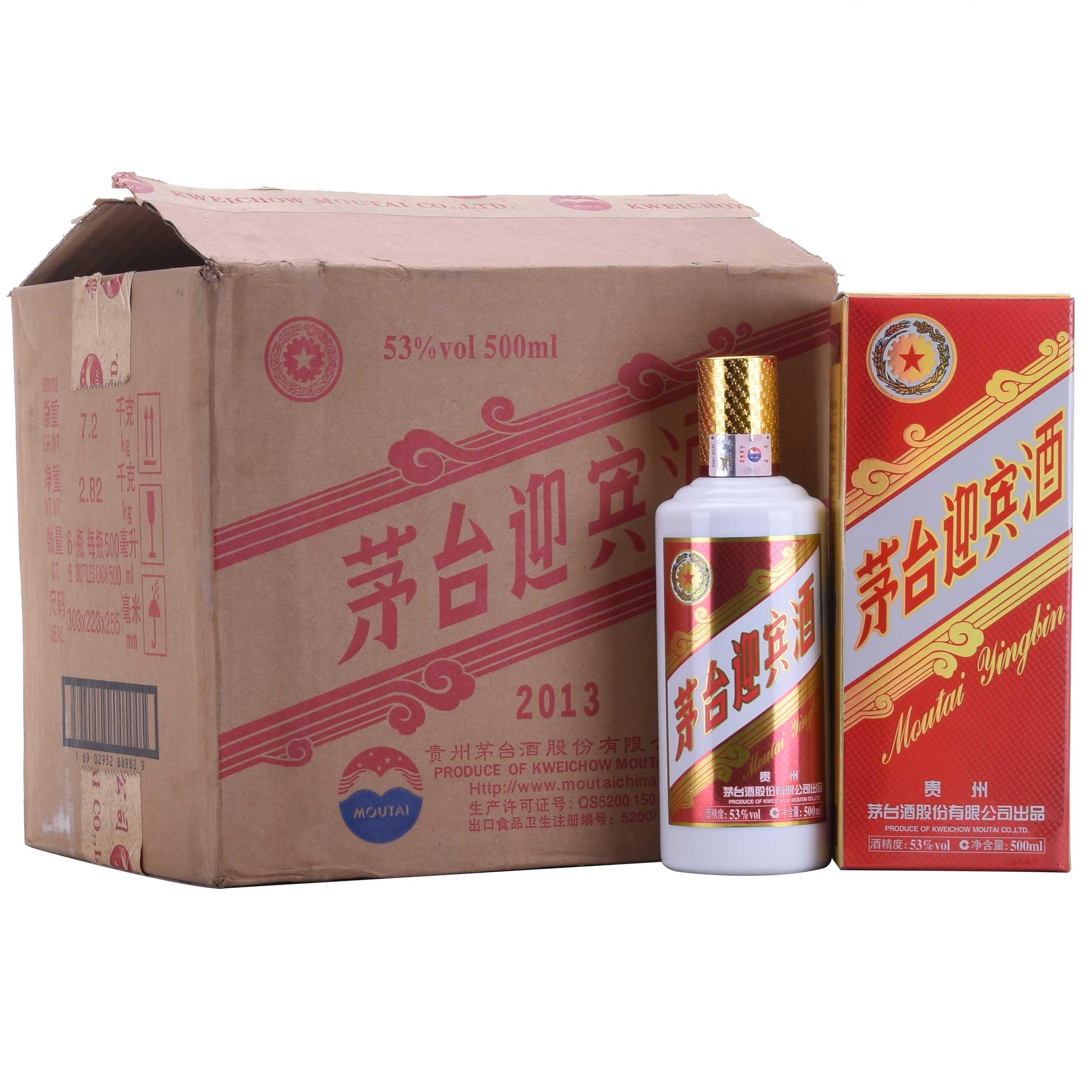 53°茅台迎宾酒500ml(2016年 )1箱6瓶