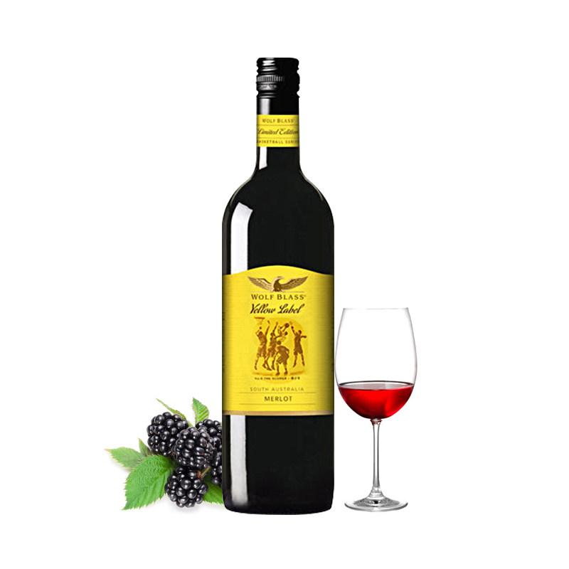 澳大利亚进口红酒纷赋黄牌赤霞珠干红葡萄酒750ml/瓶