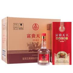 52°五粮液股份出品富贵天下珍酿礼盒装礼品酒500ml(6瓶装)