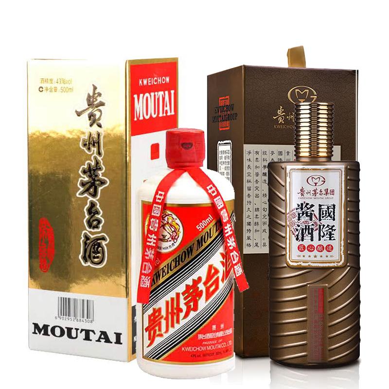 43°茅台飞天500ml+53°贵州茅台酒厂(集团)技术开发公司国隆酱酒500ml