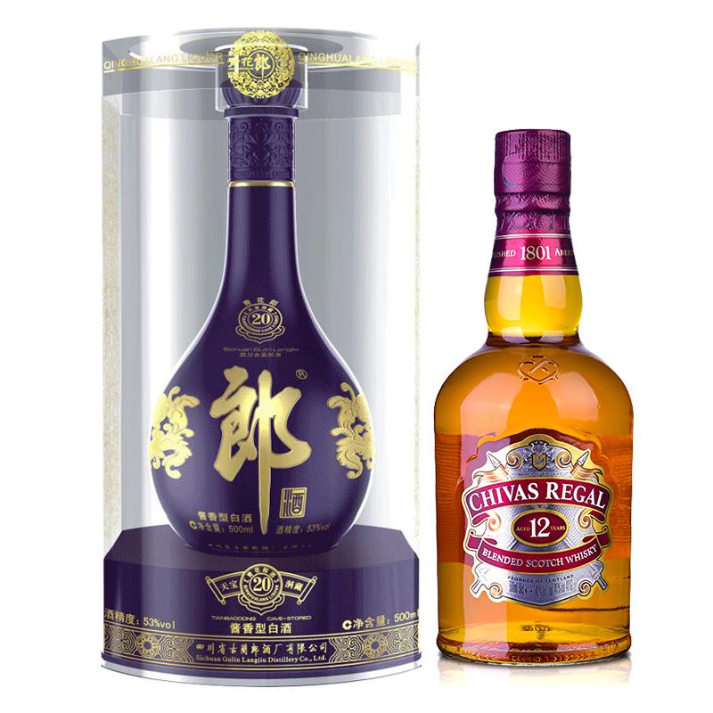 53°郎酒·青花郎二十(20)500ml+40°英国芝华士12年苏格兰威士忌500ml