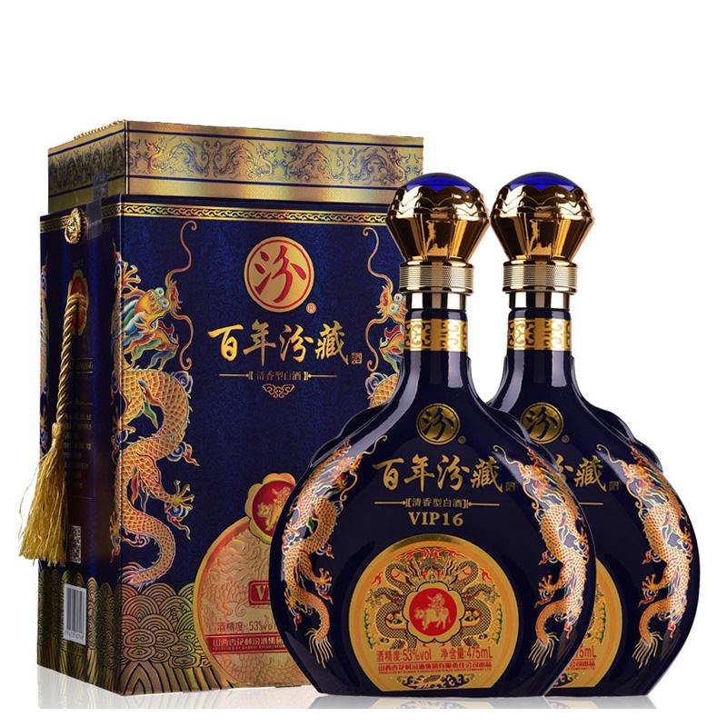 53°汾酒集团 杏花村 百年汾藏VIP16 475ml清香型白酒(2瓶装)