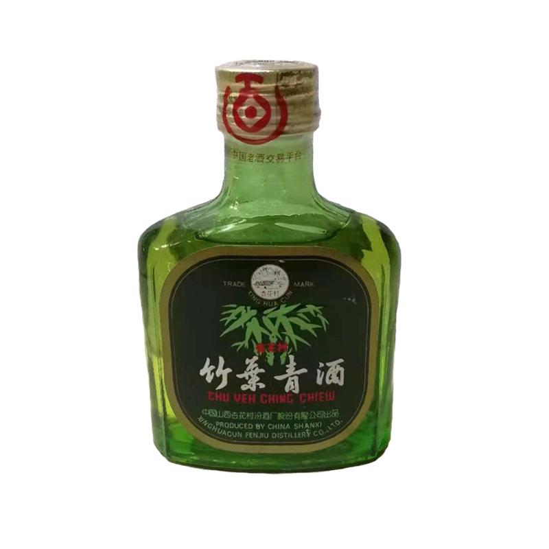 45°竹叶青酒(2000-2002年)125ml(老酒)