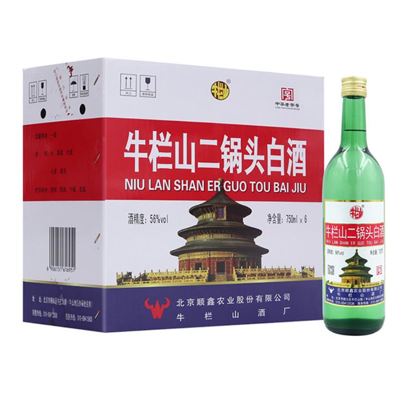 56°牛栏山二锅头 (原出口美国)大美子绿瓶大二 750ml*6瓶 整箱