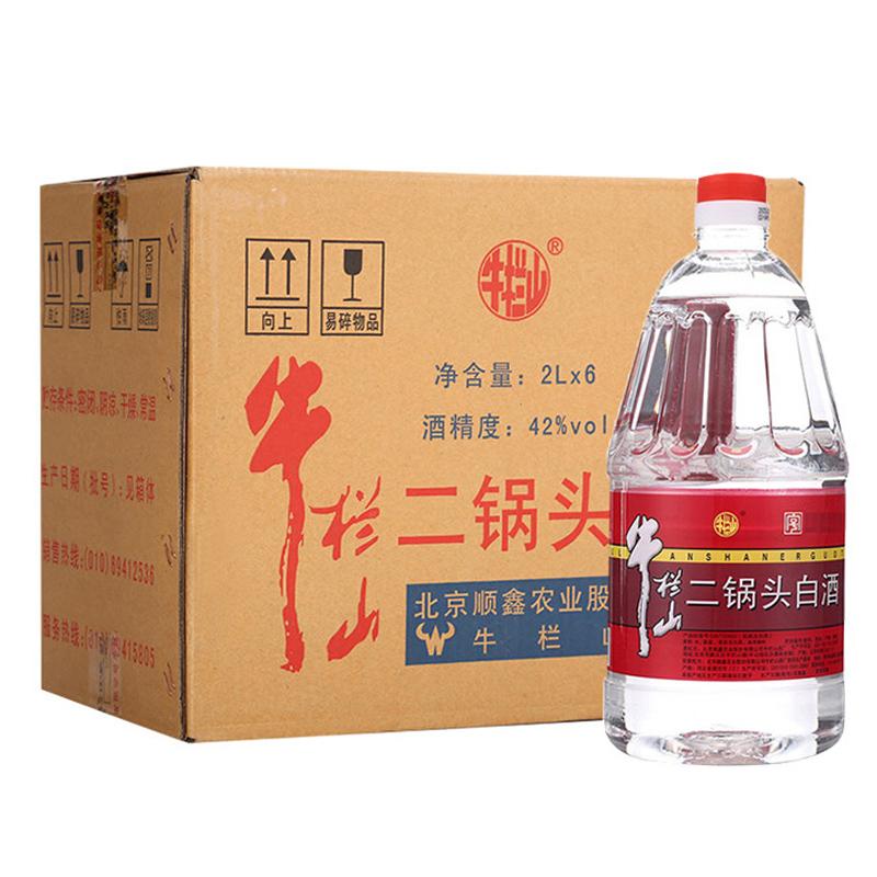 42°牛栏山二锅头牛桶清香型桶装白酒2L*6瓶  整箱装