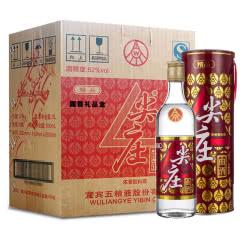 五粮液股份52°圆筒装尖庄曲酒礼盒装500ml(6瓶装)