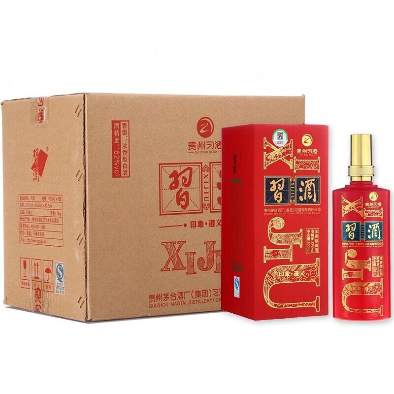 52° 贵州习酒 印象遵义 白酒 500ml*6 整箱