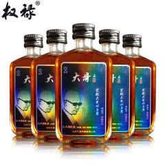 权禄42度大哥酒人参枸杞酒100ml(5瓶装)