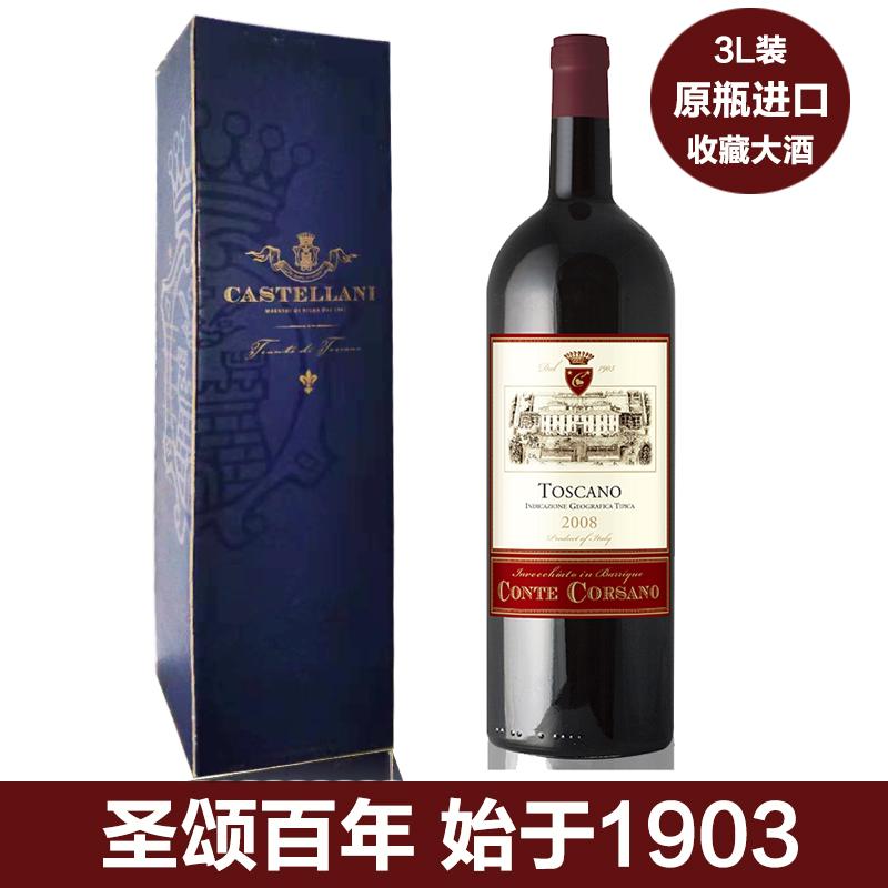 意大利原瓶进口红酒 卡斯特拉尼 托斯卡纳干红葡萄酒3L红酒
