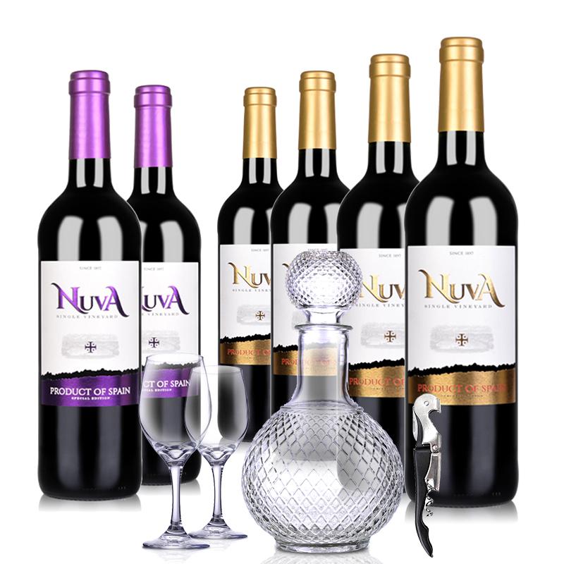 【新品首发】西班牙诺爱德金标干红葡萄酒750ml *4+西班牙诺爱德紫标干红葡萄酒750ml *2