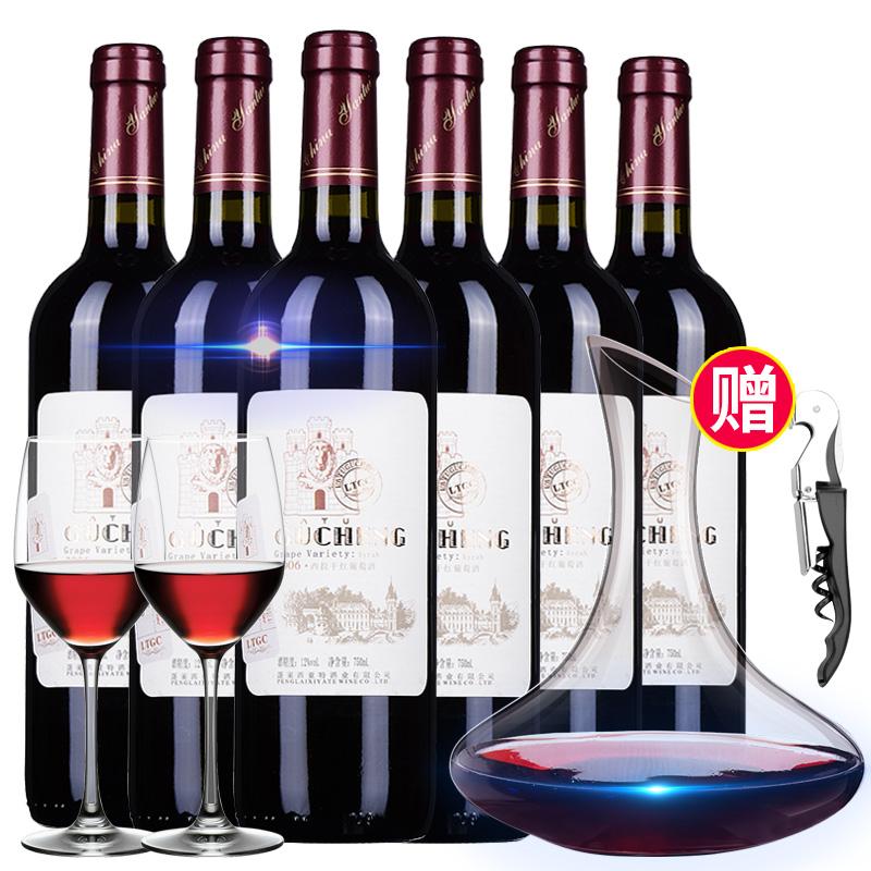 西班牙进口红酒 西亚特干红葡萄酒750ml*6瓶 酒具款