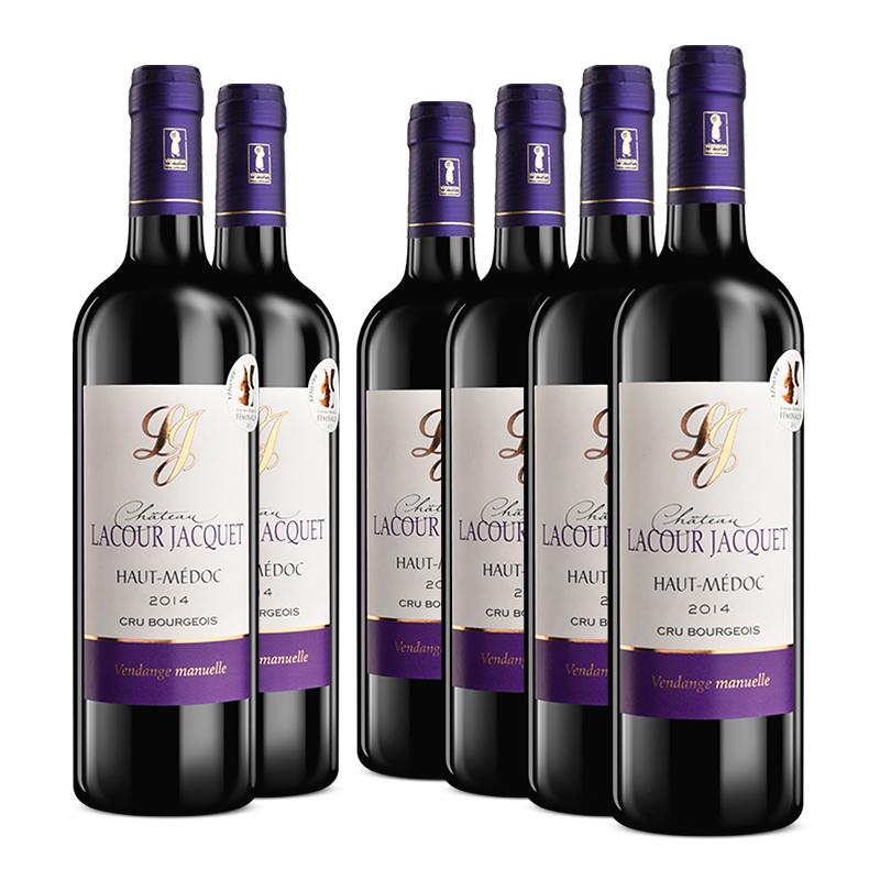 【中级庄】法国原瓶进口红酒拉图嘉克城堡干红葡萄酒750ml*6整箱装