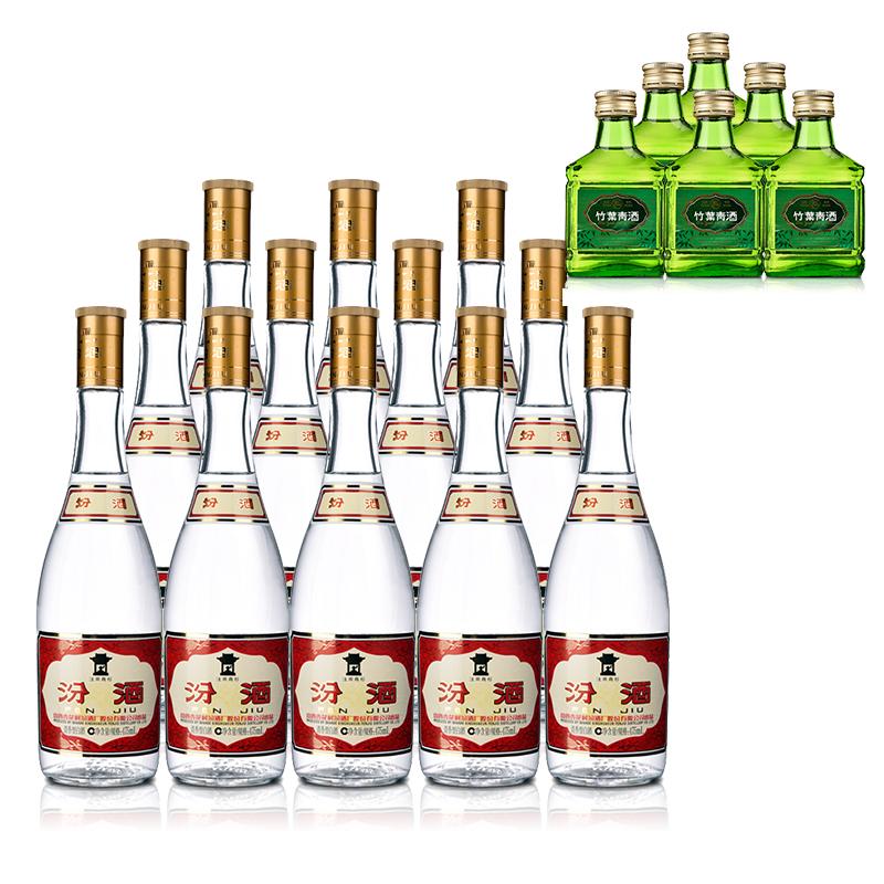 53°玻瓶汾酒475ml(12瓶装)+45°竹叶青酒125ml(6瓶装)