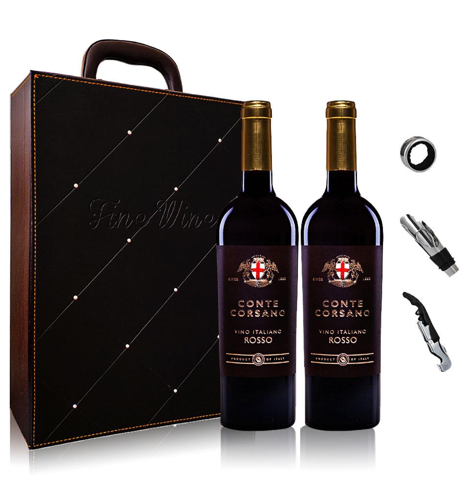 意大利(原瓶进口)托斯卡纳红酒 卡斯特拉尼 康卡半干红葡萄酒双支礼盒装750ml*2