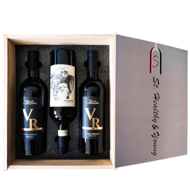 意大利原瓶进口 卡斯特拉尼酒庄 托斯卡纳基安蒂康特干红葡萄酒礼盒送礼木盒750ml*3瓶