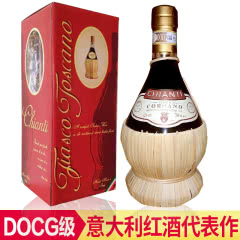 意大利原瓶进口DOCG级卡斯特拉尼基安蒂 康帝干红葡萄酒特色草编750ml【买6得洋酒】