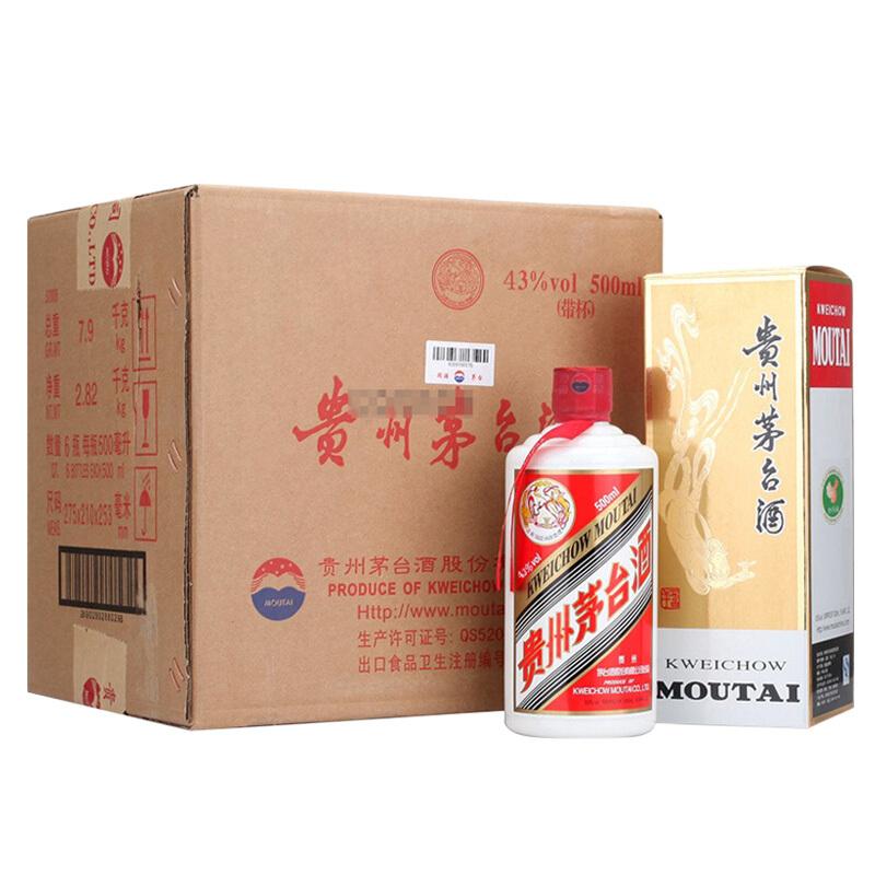 43°飞天茅台500ML*6瓶整箱