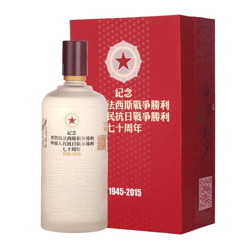 黔酒一号抗战酒 贵州酱香型高度老酒53度 1000ml 单瓶