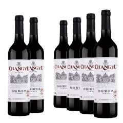 整箱红酒 张裕优选级解百纳干红葡萄酒750ml*6