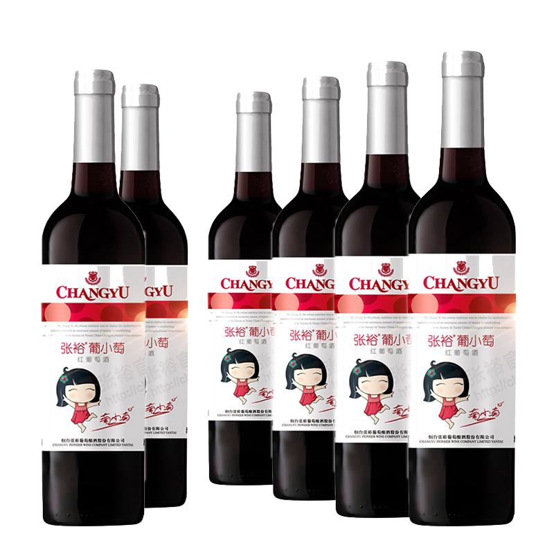 整箱红酒 张裕葡小萄红葡萄酒750ml*6