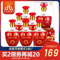 38°泸州老窖股份出品 老窖金牌浓香白酒500ml*6瓶 整箱装