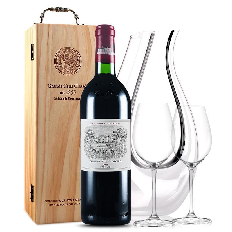 拉菲古堡干红葡萄酒 大拉菲 法国原瓶进口红酒 2011年 正牌 单支 750ml