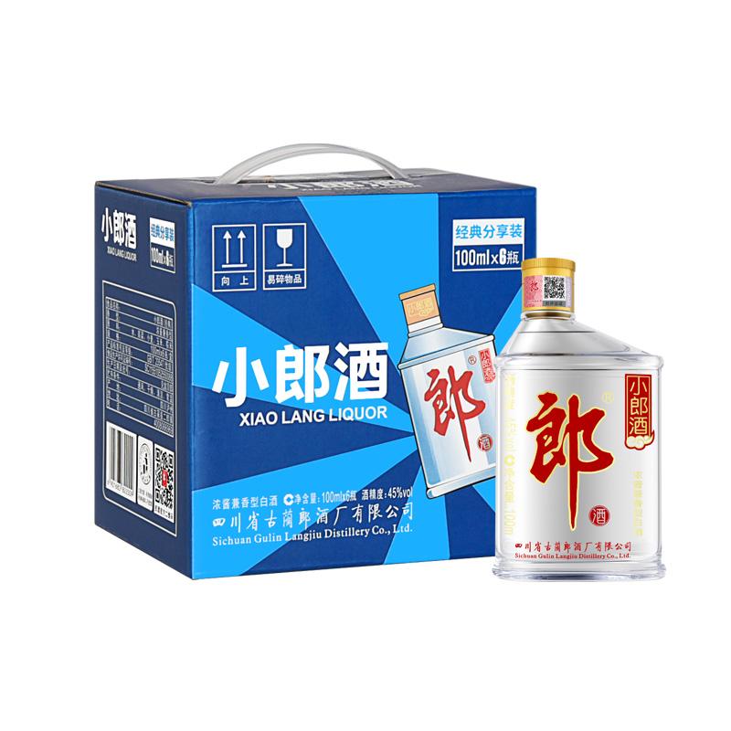 45° 郎酒 小郎酒 整箱装白酒 100ml*6瓶 兼香型小酒